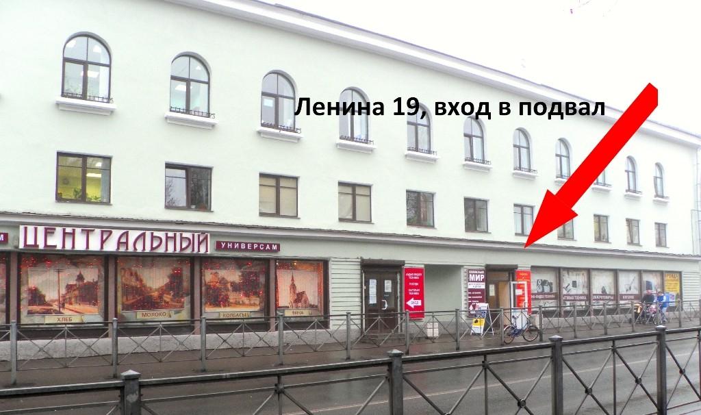 Ленина 19 Зеленогорск фото ремонт билеты